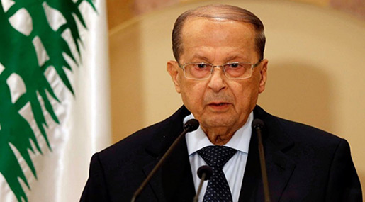 Aoun: Dignity, Independence & Sovereignty of Lebanon above All