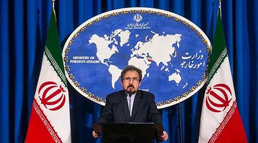 Iran Lambasts France's 'One-sided, Biased' Views of Regional Crises
