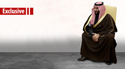 How Did MBS's Star Rise?