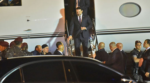Lebanese PM Hariri Back in Beirut after Announcing Resignation from Riyadh