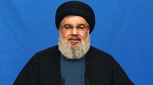 Sayyed Nasrallah's Full Speech On November 20