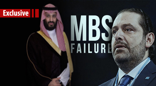 The Fall of MBS in Lebanon