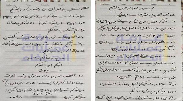 Iranian Courtesy: General Soleimani Apologizes to Albukamal House Owner