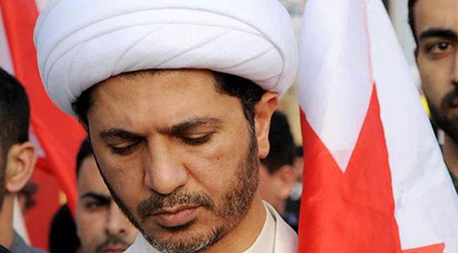 Bahrain Crackdown: Regime to Try Sheikh Salman on Spy Charges