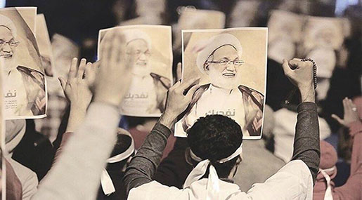 Bahrain Crackdown: Bahrainis Protest in Support of Ayatollah Qassim