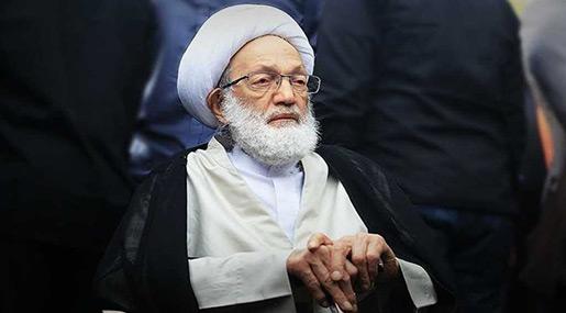 Bahraini Regime Circulating False Info on Ayatollah Qassim, US State Dept. «Following Situation Closely»
