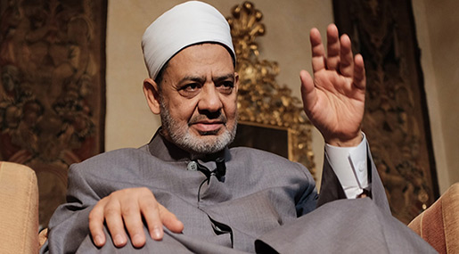 Al-Azhar's Grand Sheikh Slams US Decision over Al-Quds, Cancels Pence Meeting