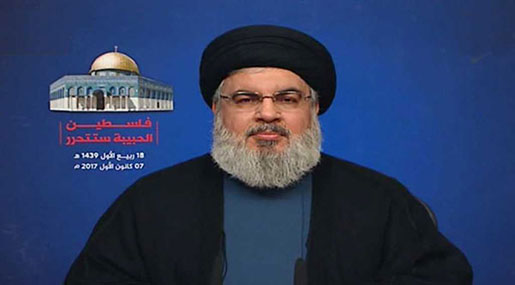 Sayyed Nasrallah's Full Speech after Trump's Declaration of Al-Quds as the 'Capital' of 'Israel'