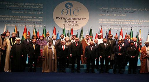 Muslim Leaders Convene, Discuss Al-Quds at OIC Emergency Summit in Istanbul