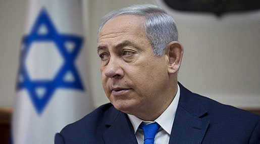 Bibi Questioned for the 7th Time in Ongoing Graft Probes