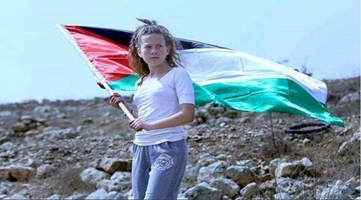 «Israeli» Troops Raid Residence, Kidnap Turkish-Awarded Palestinian Teenager in W Bank