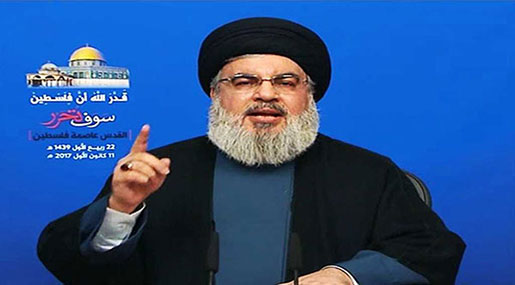 Sayyed Nasrallah's Full Speech after the Demonstration in Solidarity with Al-Quds