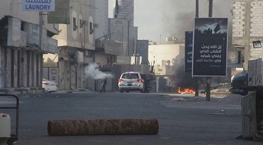 Bahrain Crackdown: Regime Attacks People Protesting against Death Sentences