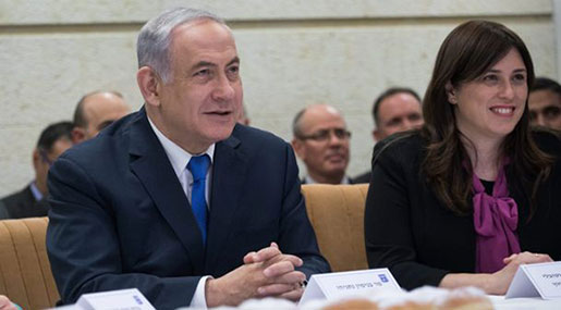 More Upcoming Embassy Relocations as 'Israel' in Contact With '10 More Countries'