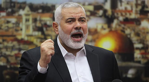 Hamas Leader Warns against US 'Deal of the Century'