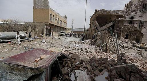 Saudi Airstrikes in Yemen Martyr 23