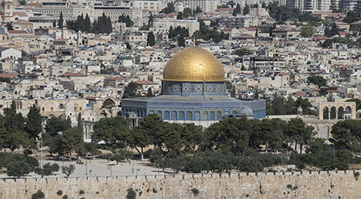 'Al-Quds Is Not For Sale': Palestine to Trump after Threats to Cut $300mn Aid