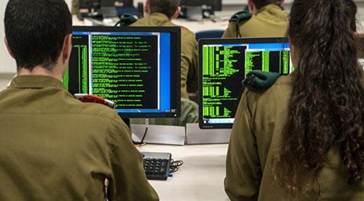 'Israel' Unveils Intelligence Fusion Unit 3060