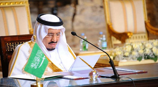 Saudi King Orders New Allowances to Offset Rising Costs