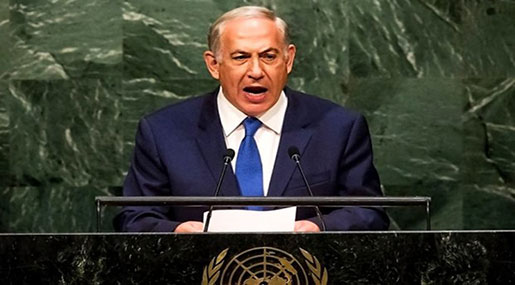 Bibi Wants UNRWA to 'Disappear' after Trump's Funding Cut Threat