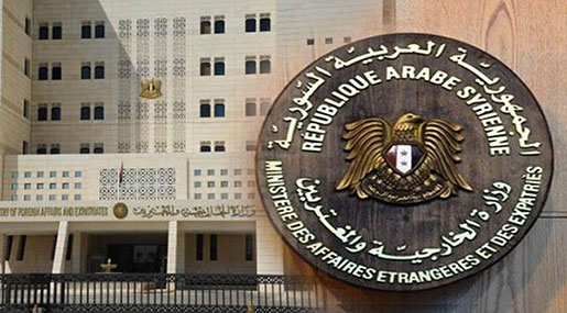 Syria Denounces France Allegations, Categorically Denies Targeting Hospitals, Civilians