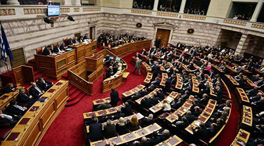 Greece Restricts Islamic Sharia Courts