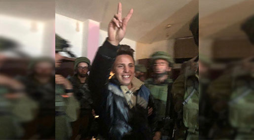 'Israel' Arrests another Tamimi Teenager
