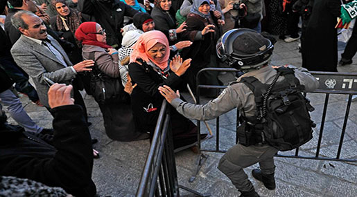 Occupied Palestine: Nearly 300 Hurt in Renewed Clashes with 'Israeli' Police