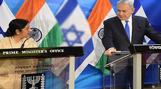 Bibi 'Disappointed' By Indian PM's Rejection of Al-Quds Decision
