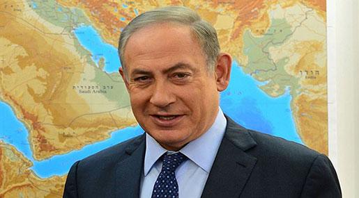 Bibi Estimates US Embassy Move within a Year