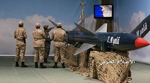 Yemeni Forces Fire 2 Ballistic Missiles at Key Saudi Targets