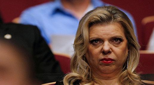Audio of Sara Netanyahu Screaming over Gossip Column Goes Viral