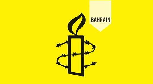 Amnesty: Bahrain Expels Citizens after Nationality Revocation