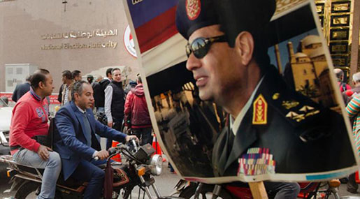 Egypt Says Election Boycotters Trying To 'Overthrow the Regime'