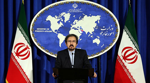 Iran Rejects Bahrain's Accusations about Oil Pipeline Bombing