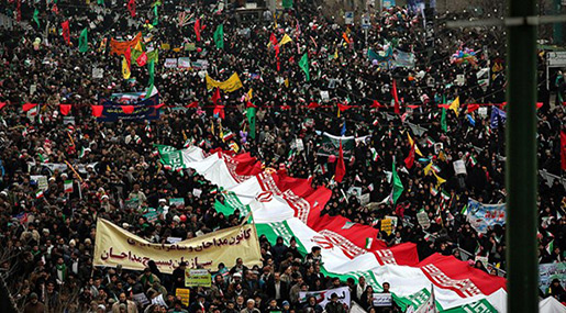 Iranians Rally, Send Message on 39th Anniversary of Islamic Revolution
