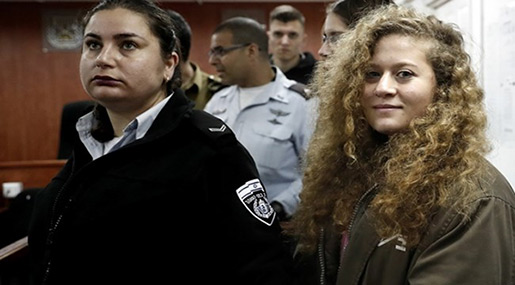 Iconic Ahed Tamimi Trial Opens Behind Closed Doors