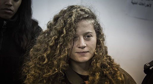 UN Urges 'Israel' to Free Ahed Tamimi