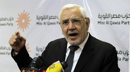 Egypt: Ex-Presidential Candidate Abul Fotouh Arrested