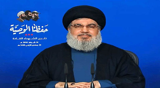 Sayyed Nasrallah's Full Speech in the Memory of the Martyred Leaders 16-2-2018