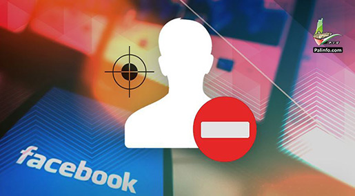 Electronic Campaign against FB over Attacks on Palestinian Content