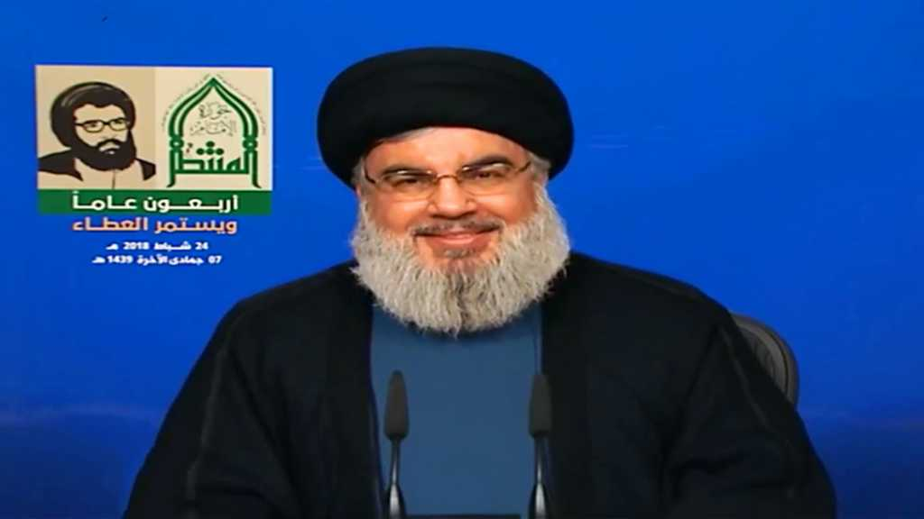 Sayyed Nasrallah Calls for Preserving Resistance in Elections: Saudis, US Conspiring on Hezbollah