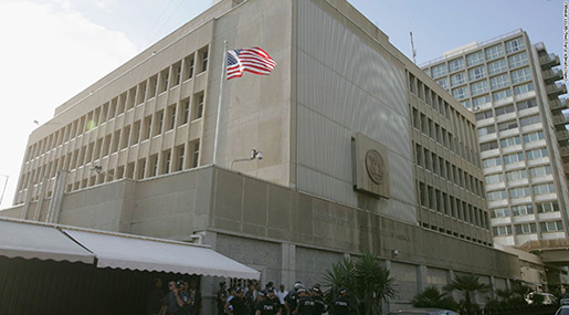 US Embassy to Occupied Al-Quds in May