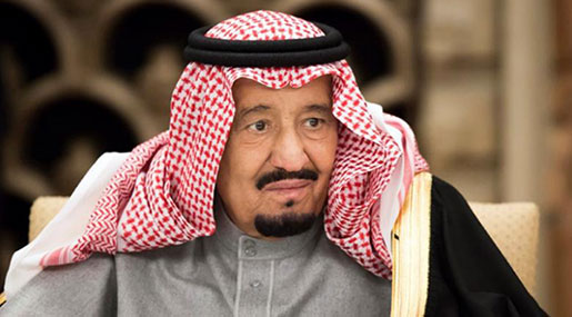 Saudi King Initiates Major Military Reshuffle