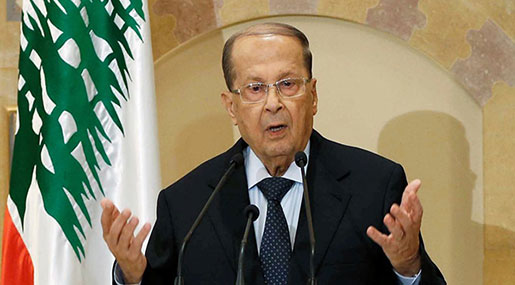 Lebanese President Aoun: Lebanon Will Defend Itself against 'Israeli' Aggression