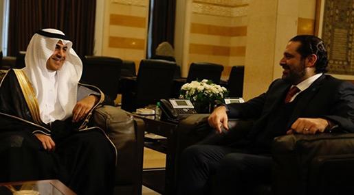 Lebanese PM Hariri to Depart To Saudi Arabia This Week