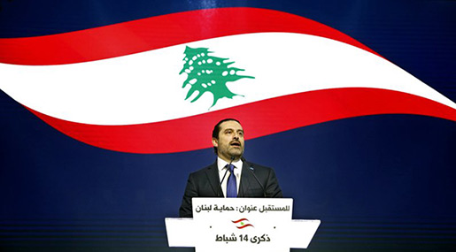 Lebanon PM in Saudi Arabia for 1st Visit since Strained Relations