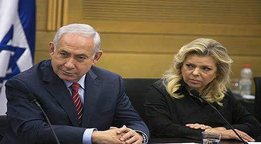 The Netanyahus to Be Questioned Separately Friday in Corruption Probes