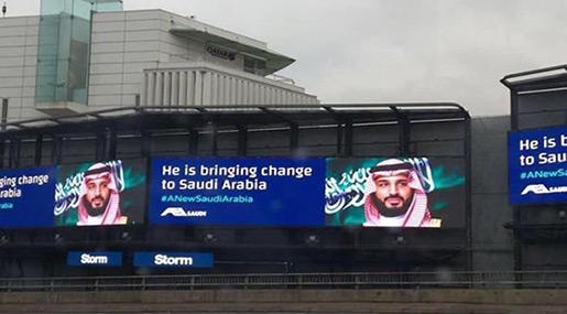 Britain's Red Carpet for the Saudi Ruler Is Shameless