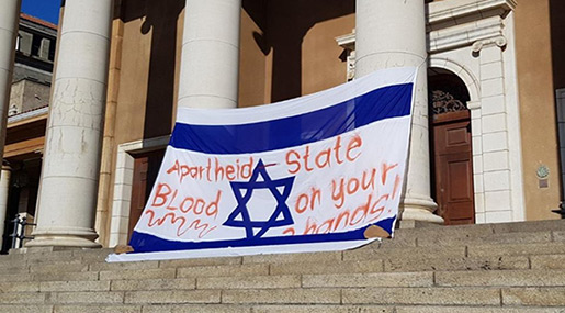 «Israel» Apartheid Week Kicks Off Across S African Campuses, ANC «Actively Participating»